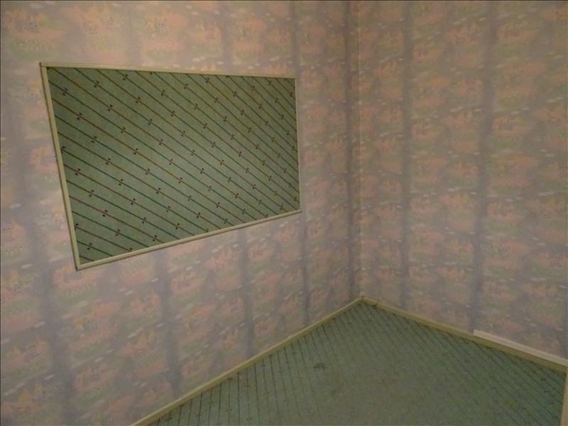 Sale apartment Soissons 88000€ - Picture 7