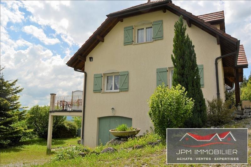 Immobile residenziali di prestigio casa Ayze 599000€ - Fotografia 1
