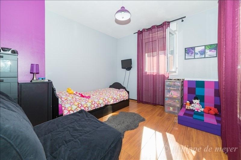 Vente maison / villa Orly 260000€ - Photo 5