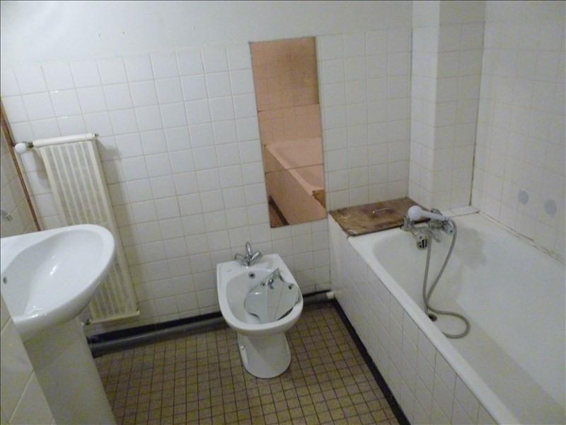 Vente appartement Toulouse 81300€ - Photo 7