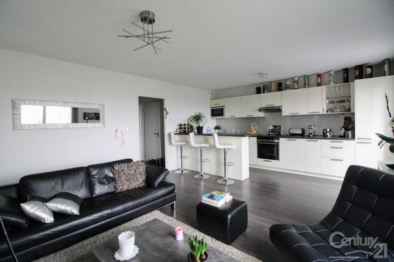 Vente appartement Toulouse 235500€ - Photo 1