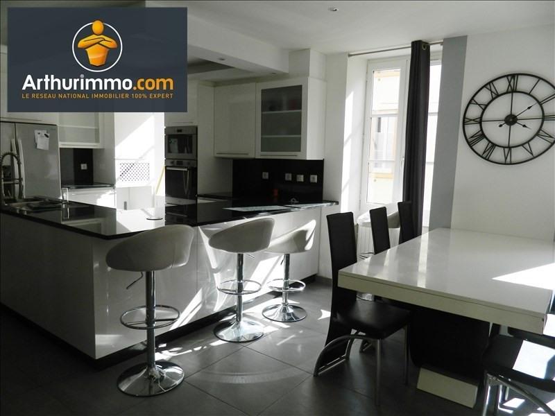 Vente appartement Roanne 138000€ - Photo 1