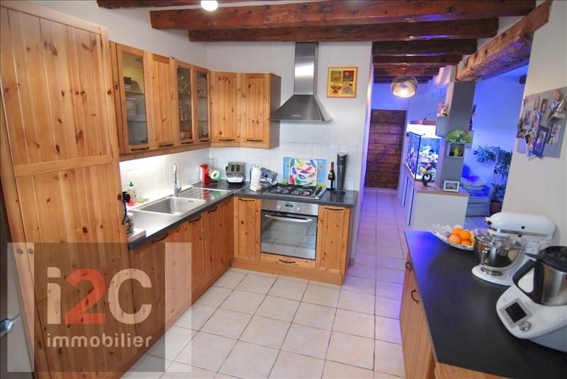 Vente maison / villa Cessy 550000€ - Photo 3