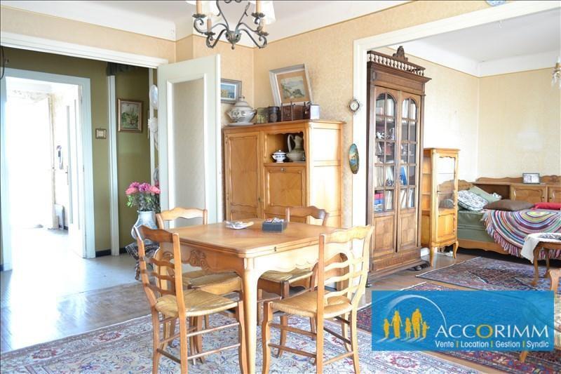Продажa квартирa Lyon 3ème 220000€ - Фото 7