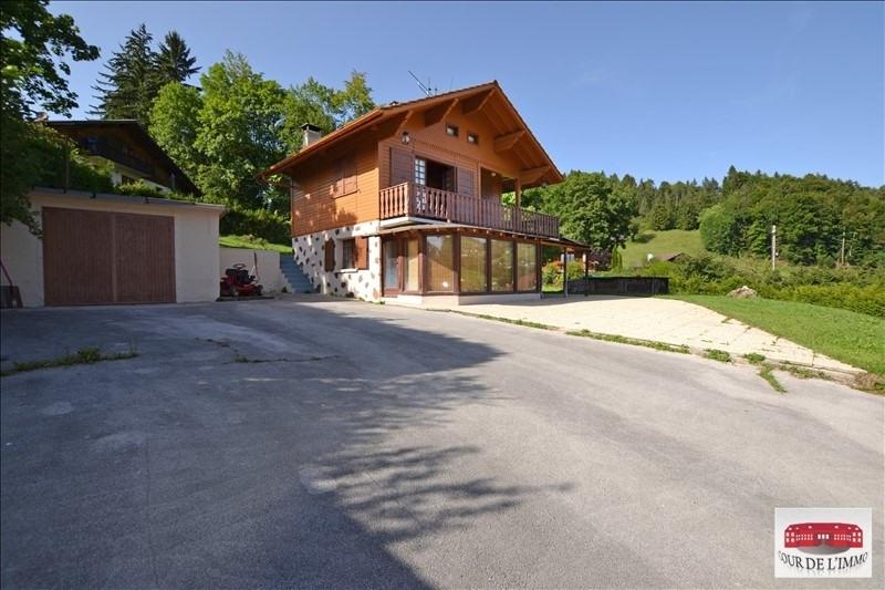 Vendita casa Bogeve 269000€ - Fotografia 2