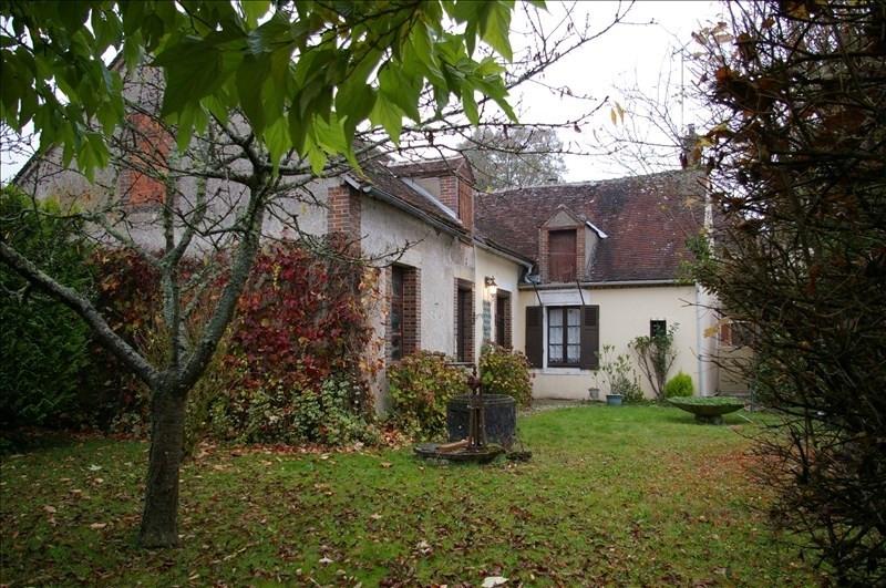 Vente maison / villa St fargeau 49500€ - Photo 11