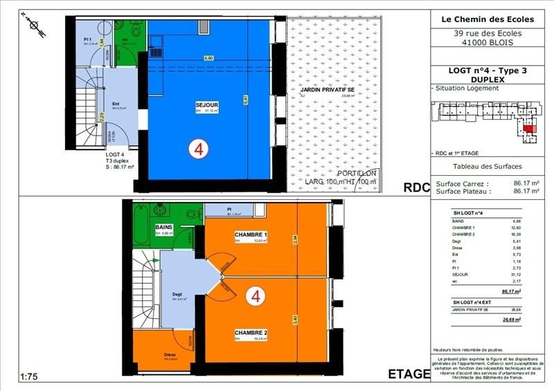 Vente appartement Blois 171500€ - Photo 3