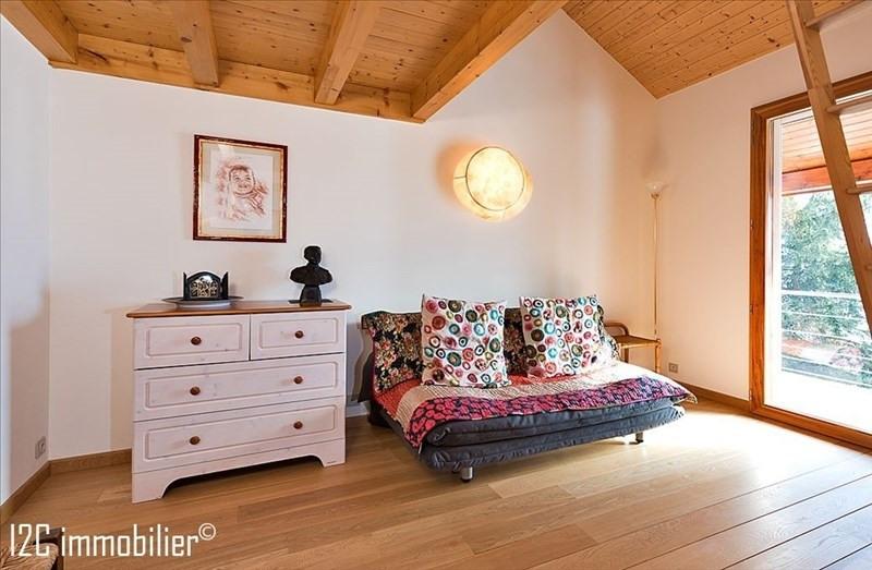 Vendita casa Cessy 1380000€ - Fotografia 6
