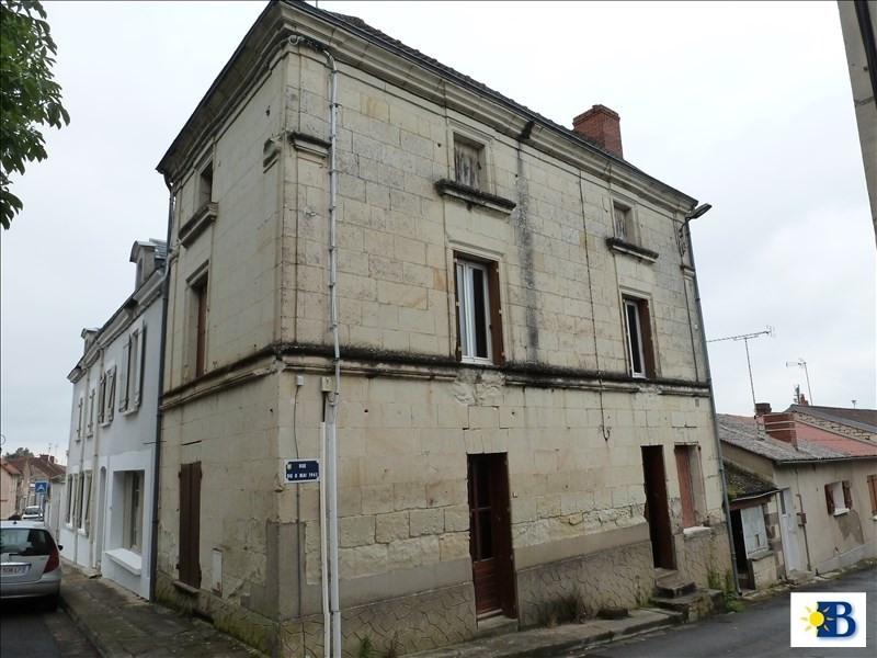 Vente maison / villa Naintre 50000€ - Photo 1