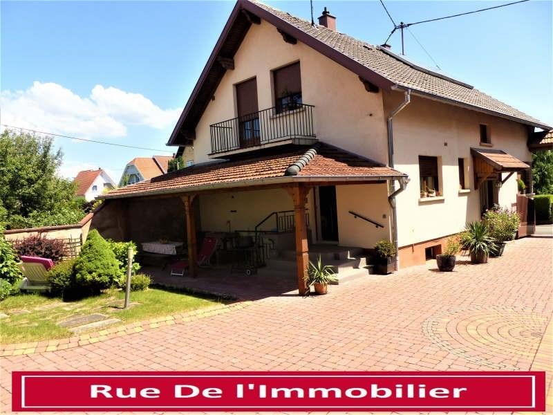Vente maison / villa Wintershouse 243500€ - Photo 6