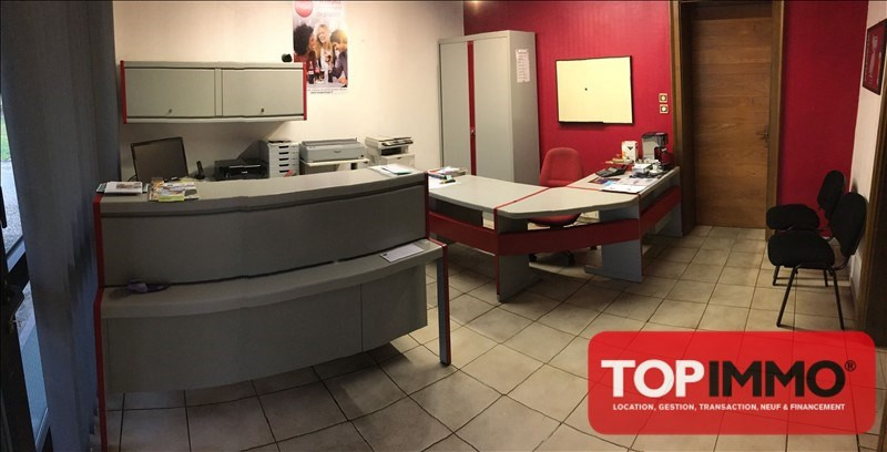 Location local commercial Colmar 1 000€ +CH/ HT - Photo 1