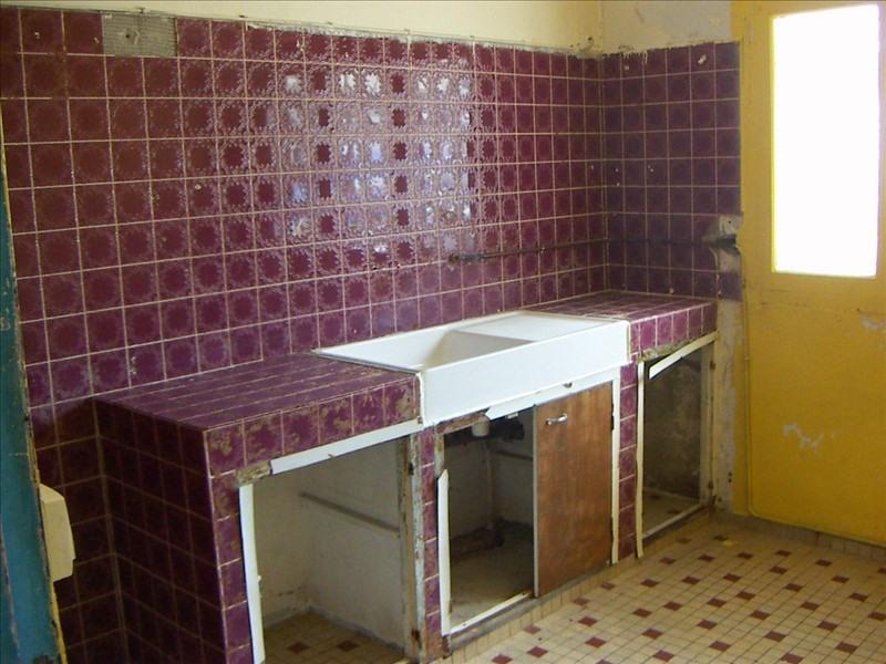 Venta  casa Pointe a pitre 135000€ - Fotografía 6