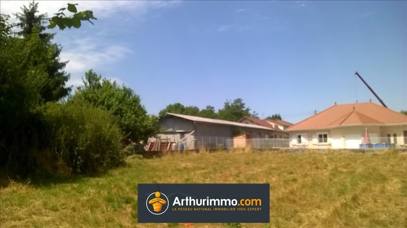 Sale site La tour du pin 54 000€ - Picture 3
