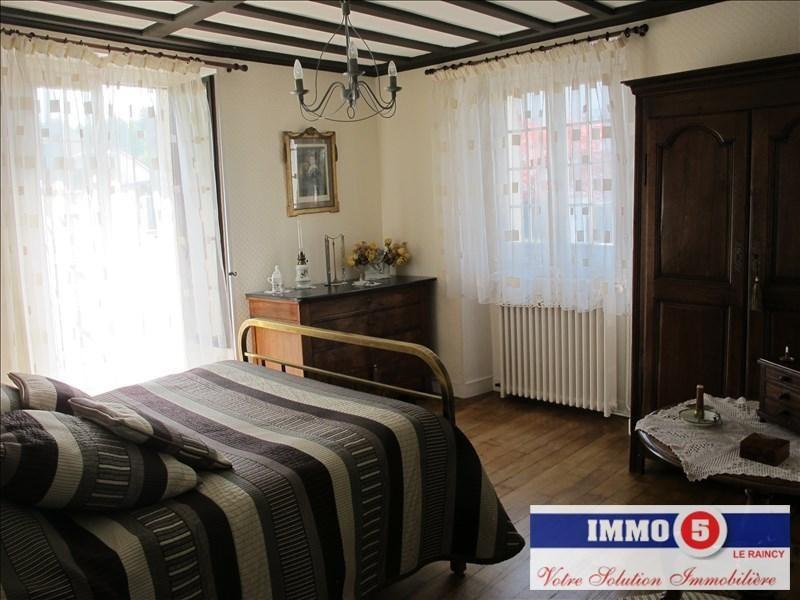 Sale house / villa Le raincy 690000€ - Picture 7