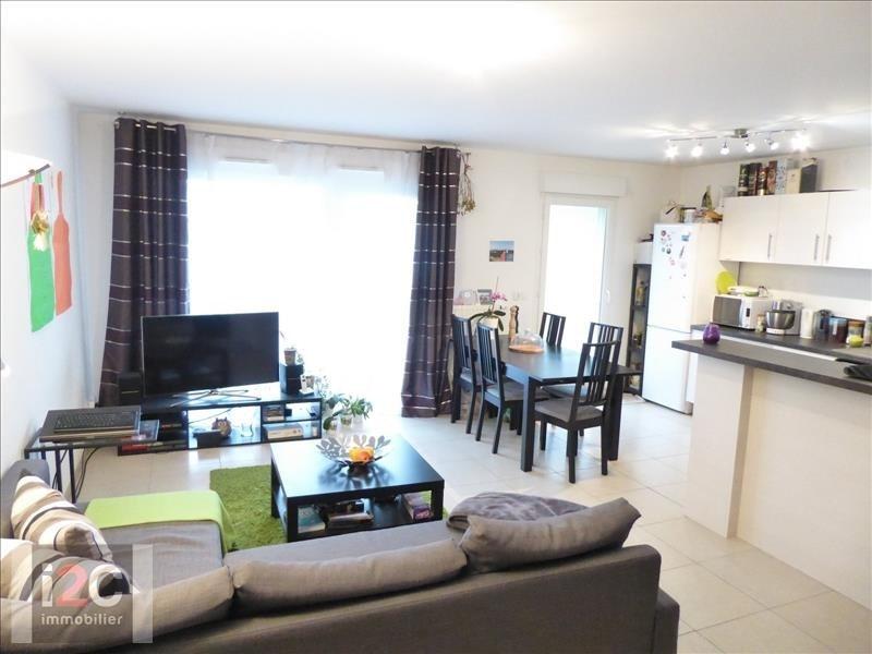Venta  apartamento St genis pouilly 315000€ - Fotografía 1