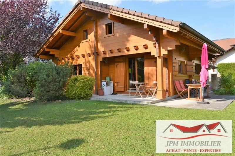 Venta  casa Marignier 308500€ - Fotografía 1