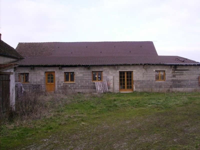 Vente maison / villa Dornes 98000€ - Photo 1