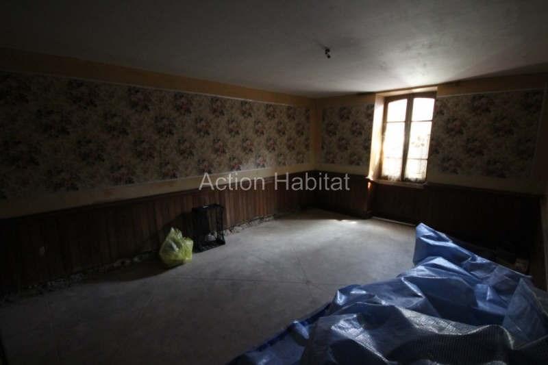 Vente maison / villa La salvetat peyrales 55000€ - Photo 3
