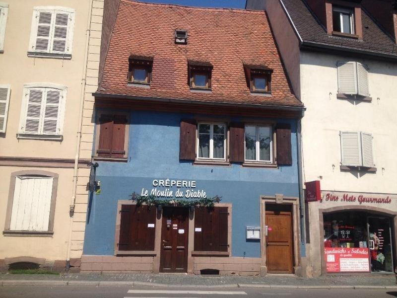 Location appartement Strasbourg 470€ CC - Photo 1