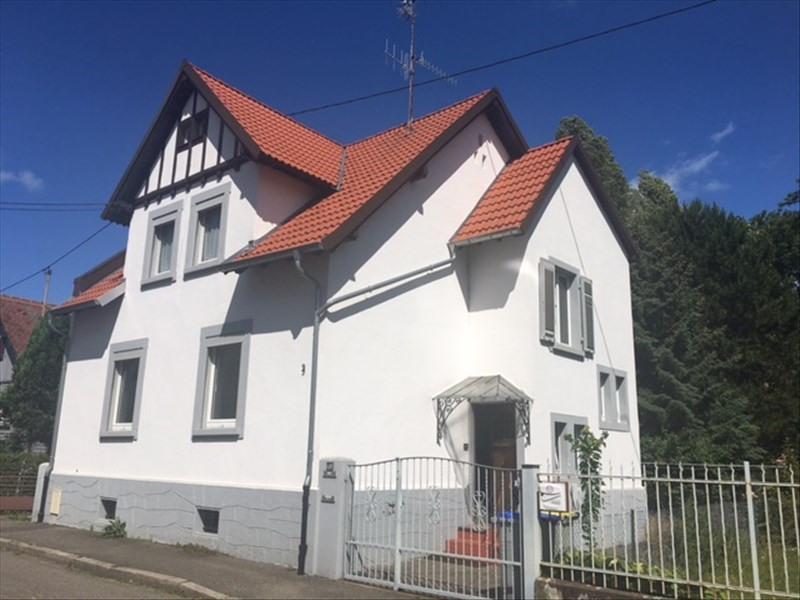 Vermietung wohnung Schiltigheim 695€ CC - Fotografie 1