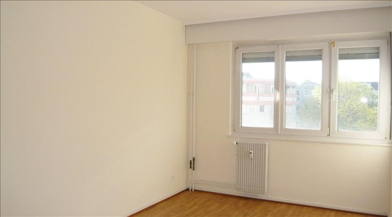 Vente appartement Mulhouse 59900€ - Photo 3