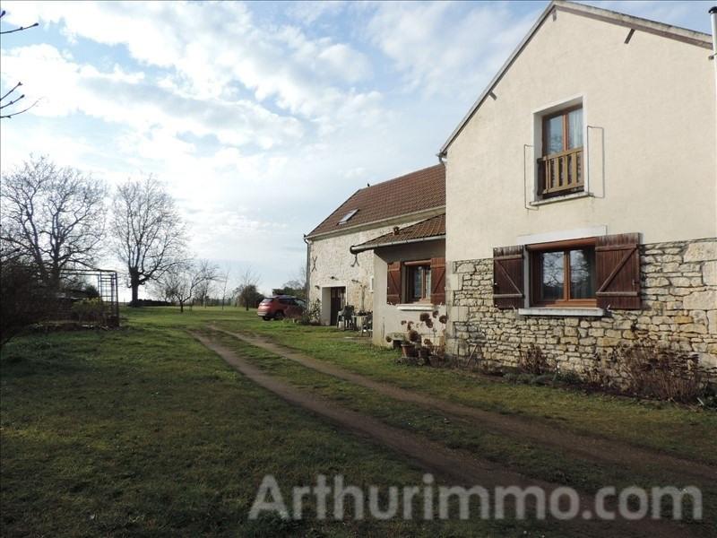Vente maison / villa Pouilly sur loire 148800€ - Photo 8