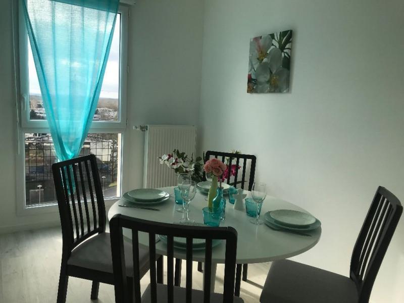 Affitto appartamento Courcouronnes 1195€ CC - Fotografia 5