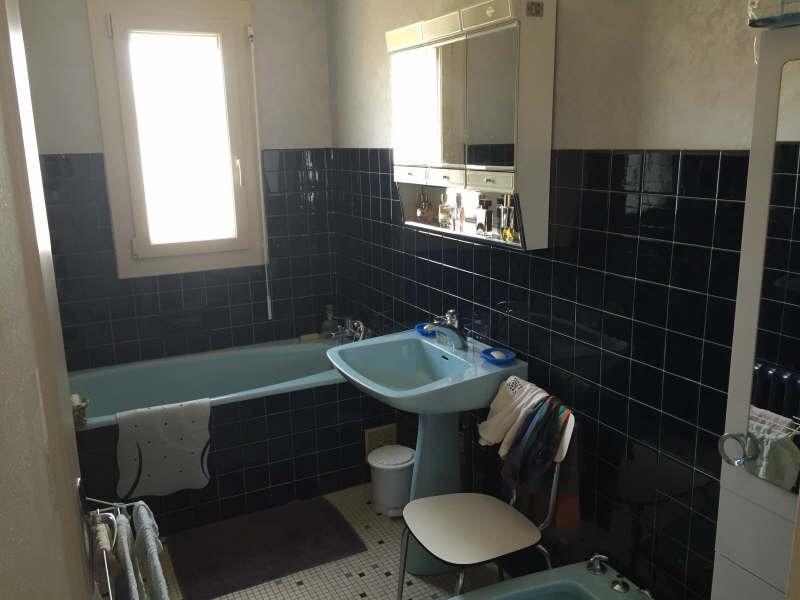 Vente maison / villa Roches premarie andille 162500€ -  8