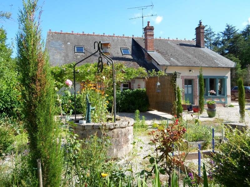 Vente maison / villa Villeherviers 206700€ - Photo 3