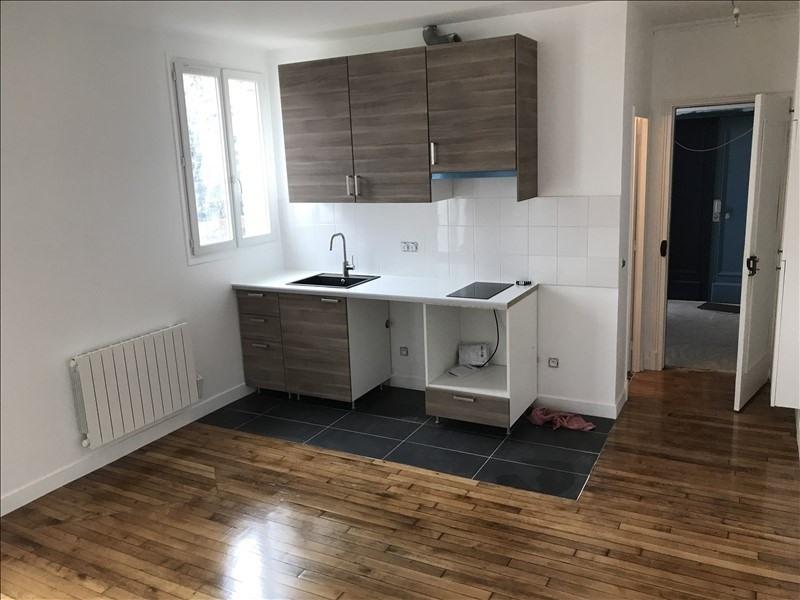Alquiler  apartamento Vitry sur seine 650€ CC - Fotografía 1