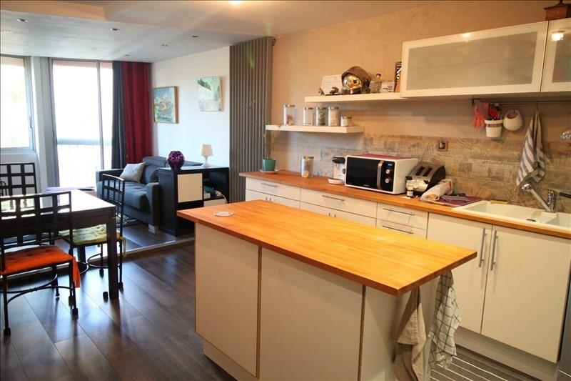 Vente appartement Aix en provence 239000€ - Photo 3