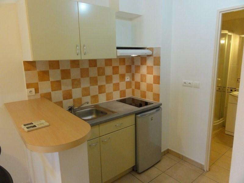 Location appartement St denis 480€ CC - Photo 2