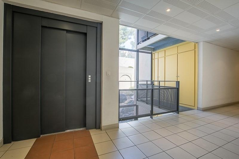 Vente appartement Bouc bel air 296000€ - Photo 6