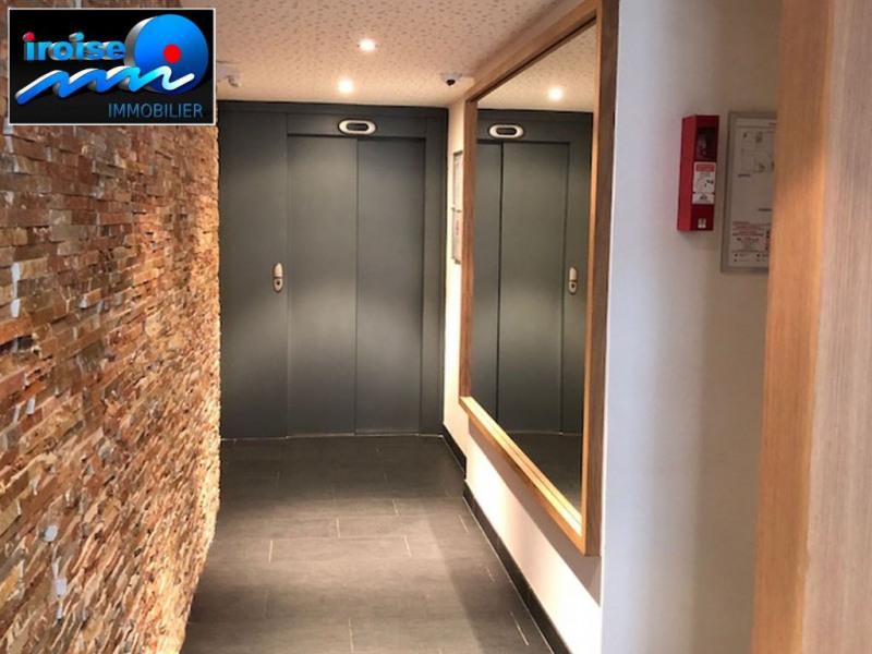 Vente appartement Brest 169500€ - Photo 4
