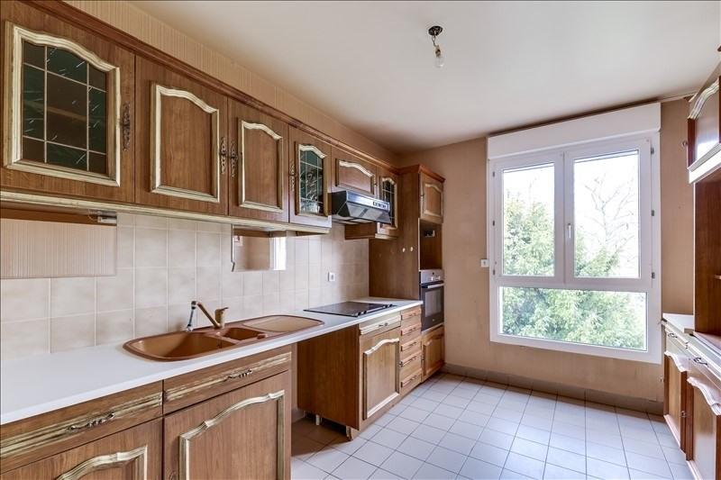 Sale apartment Auxerre 159000€ - Picture 8