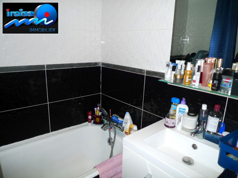 Vente appartement Brest 79 700€ - Photo 3