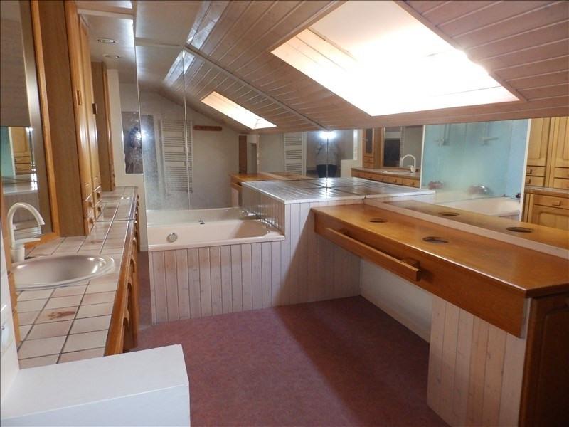 Location appartement Moulins 480€ CC - Photo 7