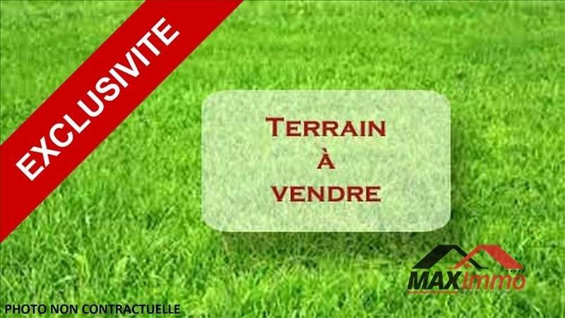 Vente terrain St philippe 62000€ - Photo 1
