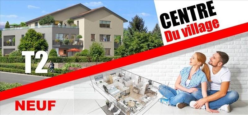 Venta  apartamento Prevessin-moens 238000€ - Fotografía 1