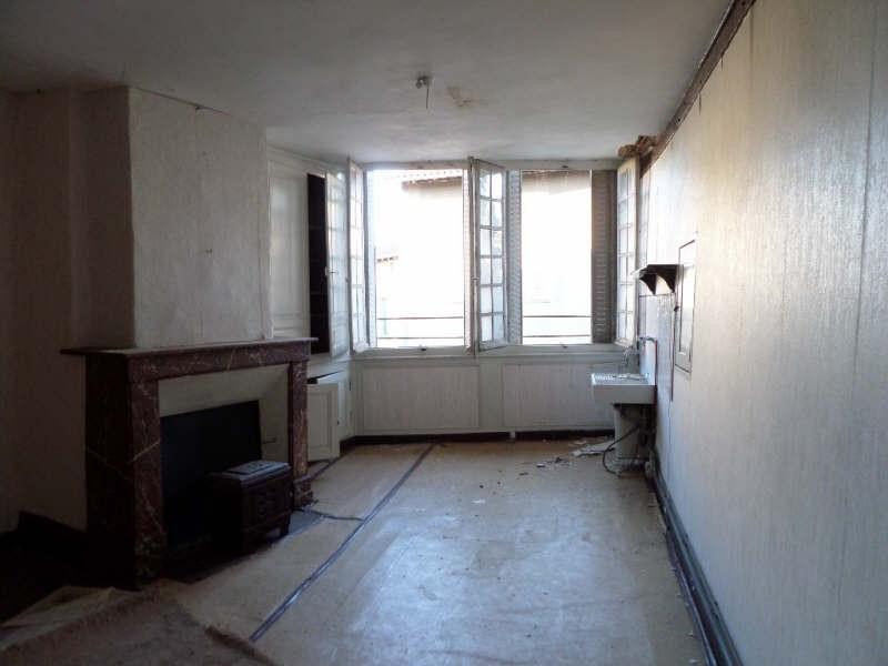Sale house / villa St leonard de noblat 58000€ - Picture 3