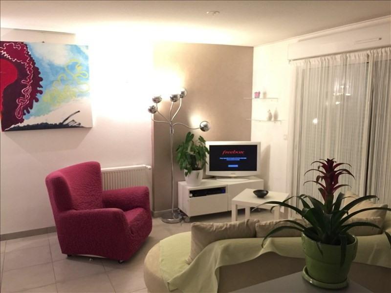 Vente appartement Prevessin-moens 263000€ - Photo 2