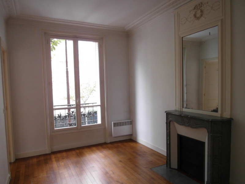 Location appartement Neuilly 2 239€ CC - Photo 4
