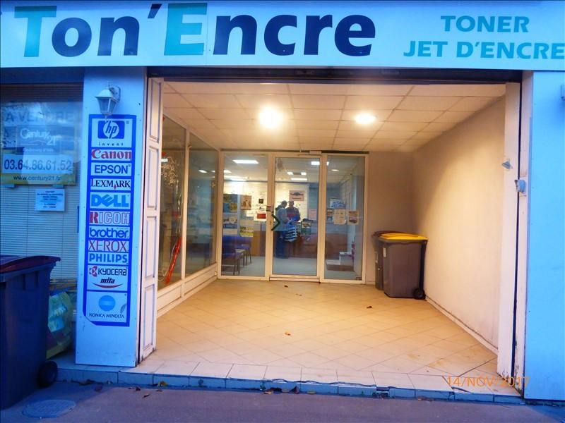 Vente local commercial St quentin 81 250€ - Photo 5