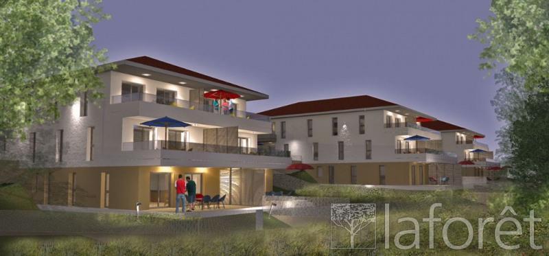 Vente appartement L isle d abeau 117900€ - Photo 1