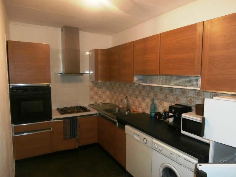 Vente appartement Secteur de mazamet 150000€ - Photo 4
