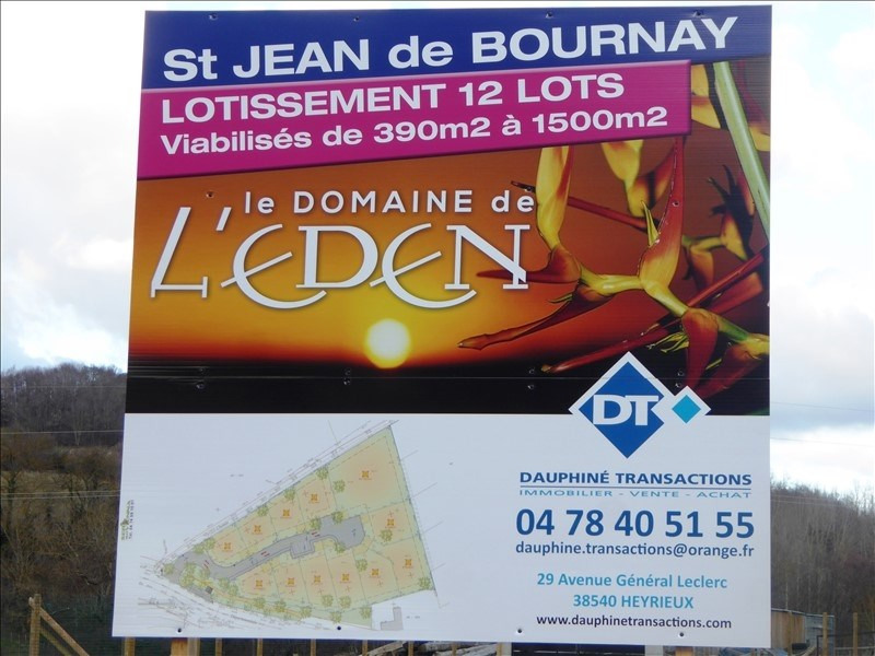 Vente terrain St jean de bournay 85 120€ - Photo 3