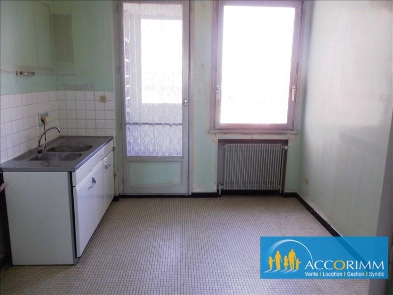Vente appartement Villeurbanne 249500€ - Photo 3