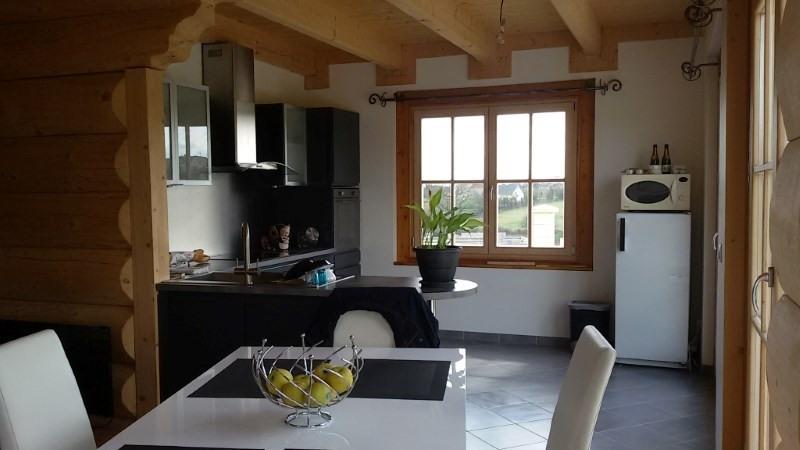 Vente maison / villa Couleuvre 184000€ - Photo 4