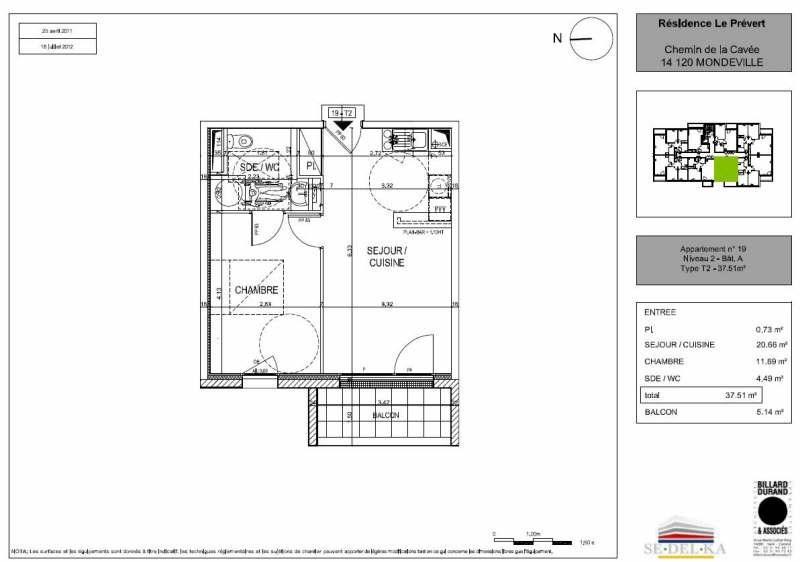 Location appartement Mondeville 480€ CC - Photo 6