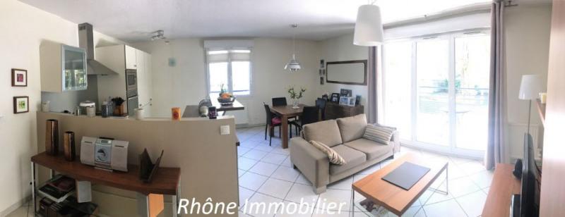 Vente appartement Meyzieu 188000€ - Photo 4